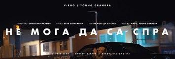 V:RGO - NE MOGA DA SA SPRA (OFFICIAL VIDEO) Prod. by Young Grandpa