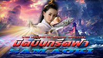The Legend of Flying Daggers Epi 3 Sub Eng/Indonesia - video dailymotion
