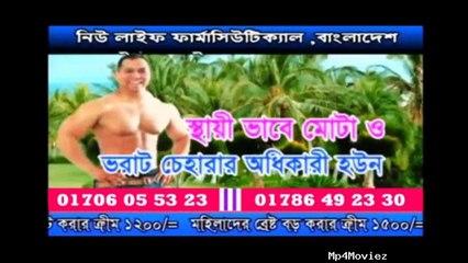 BENGALI ZONE videos - dailymotion