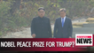 President Moon attributes glory to Trump, says Trump should win Nobel Peace Prize