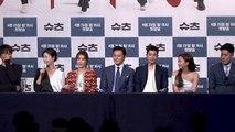 [Showbiz Korea] The popular American legal drama TV series. The Korean version 'Suits' press conference