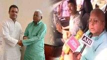 Lalu Yadav ने खुद मांगी AIIMS से छुट्टी, फिर Rahul Gandhi से मुलाकात के बाद बदले सुर। वनइंडिया हिंदी
