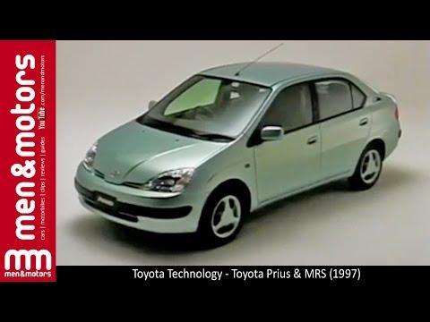 Toyota Technology – Toyota Prius & MRS (1997)