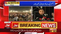 Maryam Nawaz Speech in Sahiwal Jalsa - 1st May 2018