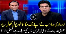 Benazir Bhutto wanted Zardari to have PPP leadership, but he made Bilawal as chairman: Kaira