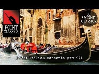Bach: Italian Concerto BWV 971