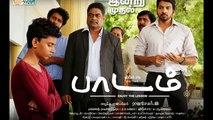 Iruttu Araiyil Murattu Kuththu Review - Gautham Karthik,Shah Ra | Tamil Talkies