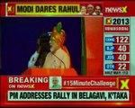 BJP defeated Congress everywhere, says PM Narendra Modi addressing  Belgaum Chikodi rally