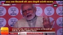 karnataka election narendra modi bjp kisan kalyan karyashala namo app congress