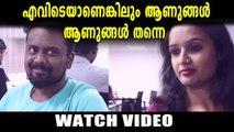 Men Will Be Men | One Minute Video | Oneindia Malayalam