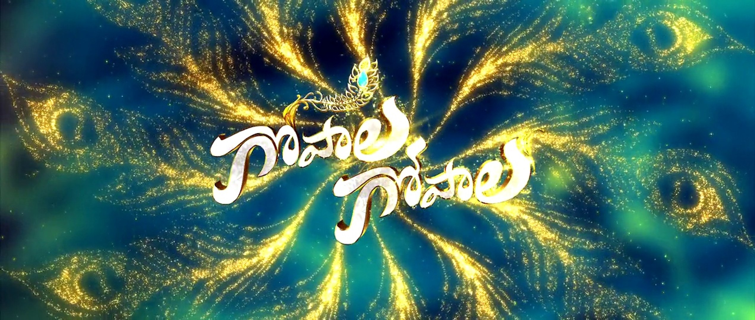 Gopala Gopala Full Movie