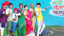 Bigg Boss Marathi Highlights | New Task, Jodi Tuzi Mazi | Colors