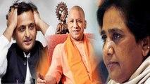 Yogi Adityanath का OBC Quota के लिए बड़ा ऐलान, Akhilesh Mayawati की चिंता बढ़ी | वनइंडिया हिंदी