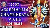 Durgai Potri Tamil Archanai - video dailymotion