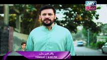 Mein Mehru Hoon Ep 120 & 121 - on ARY Zindagi in High Quality 2nd May 2018