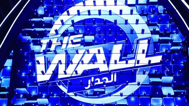 كواليس تحبس الأنفاس بقوة في الحلقة 12 من مسابقة الجدار