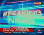 Triple Talaq bill passed in Lok Sabha and yet to get consent in Rajya Sabha