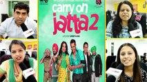 Carry On Jatta 2 Trailer Reaction: Gippy Grewal | Sonam Bajwa | FilmiBeat