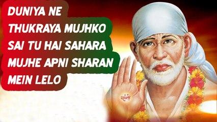 Ustaad Humsar Hayat Nijami - Duniya Ne Thukraya Mujhko