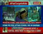 Pakistan proxies attacked innocent school kids in Shopian in Jammu and Kashmir; 3 injured