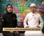 [WAWANCARA EKSKLUSIF] bersama calon DUN Chempaka Nik Omar Nik Aziz