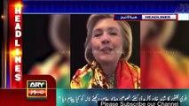 Pakistan News | Hillary Clinton Has A Special Message for Shahid Afridi | Hillary Clinton Fan