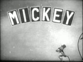 Original Mickey Mouse Club Intro with Commercial!