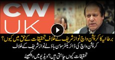 Why Corruption Watch UK wants investigation against Nawaz Sharif? Watch in video