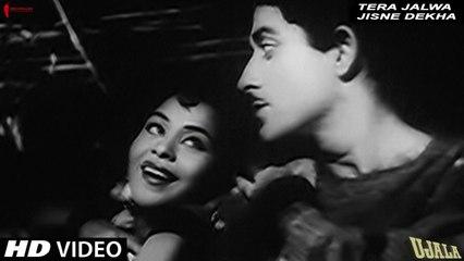 Tera Jalwa Jisne Dekha | Lata Mangeshkar | Ujala | Raaj Kumar | Shankar Jaikishan