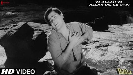 Ya Allah Ya Allah Dil Le Gayi | Manna Dey, Lata Mangeshkar | Ujala | Shammi Kapoor