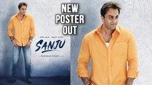 Sanju New Poster: Ranbir Kapoor As Munnabhai 5th POSTER OUT | Sanju Teaser | Rajkumar Hirani