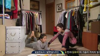 Gia Dinh La So 1 Phan 2 Tap 44 Phim Han Quoc Shin Ae va Heri