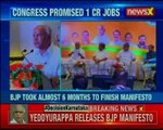BJP releases its manifesto for the upcoming Karnataka Assembly elections 2018