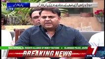 Fawad Chudhary Got Angry On Nawaz Sharif  During Press Conference - 4th May 2018