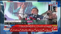 Arshad Sharif's Analysis On The Nawaz Sharif's Statement About The Aliens
