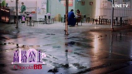 高塔公主 第6集 Single Ladies Senior Ep 6 Part 2