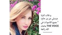 """حسين بن حاج يتلقى صدمة من كبيرة من مواطنته كنزة مرسلي في """"  ذا فويس """""""
