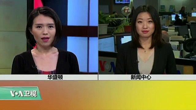 VOA连线:川普总统禁止中资收购美半导体公司,国会听证表达对中国投资担忧