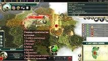 Стратегия развития Традиция+Воля в Sid Meiers Civilization V
