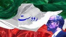 خطر فدرالیسم و تجزیه افغانستان، دسیسه صهیونیستها، سپاه پاسداران کجاست؟ _رودست 163