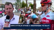 i24NEWS DESK | Giro d'Italia stage 3: Beersheba to Eilat | Sunday, May 6th 2018
