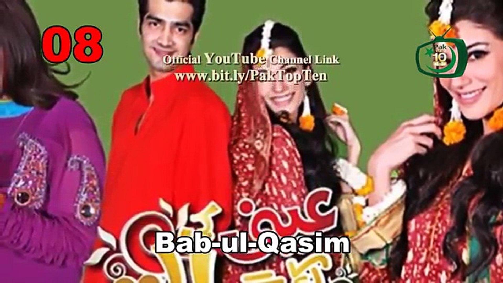 Top 10 Shehzad Sheikh Drama Serials List