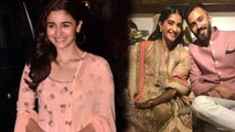Sonam Kapoor Wedding: Alia Bhatt snapped at Mehndi ceremony | Filmibeat