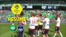 AS Saint-Etienne - Girondins de Bordeaux (1-3)  - Résumé - (ASSE-GdB) / 2017-18