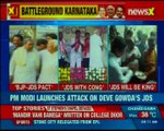 PM Modi launches attack on Deve Gowda's JDS, says don't waste your vote on JDS