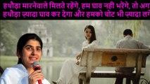 BK SHIVANI QUOTES IN HINDI - Sister Shivani - Sumit Show
