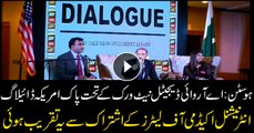 Pak-America dialogue takes place in Houston with the collaboration of ARY Digital Network