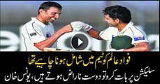 Fawad Alam should have been in the team, Younas Khan