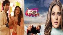Bepannaah SPOILER: Aditya - Zoya getting Married!!!, Latest Promo REVEALS major TWIST   FilmiBeat
