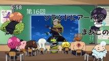 Nanatsu no Taizai S2 Episode 17 [PREVIEW]